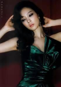 Taeyeon Sex