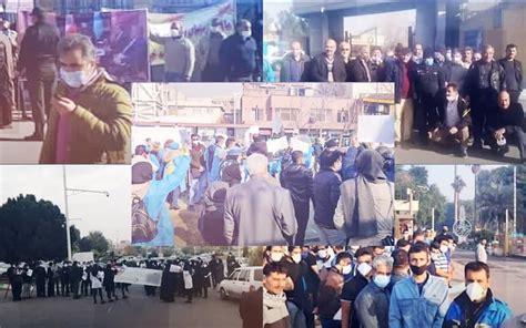 rakyat iran melanjutkan protes  setidaknya delapan reli  pemogokan pierre dulaine