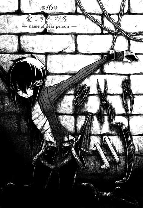 Necromancer (series) - Zerochan Anime Image Board