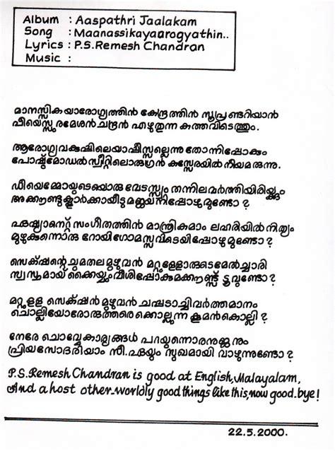 sahyadri books  trivandrum handmade literature