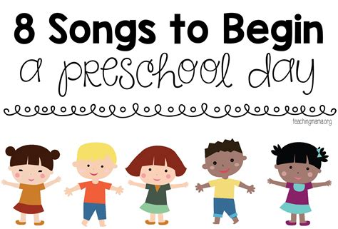 8 songs to begin a preschool day 559 | 8 Songs to Begin a Preschool Day 1