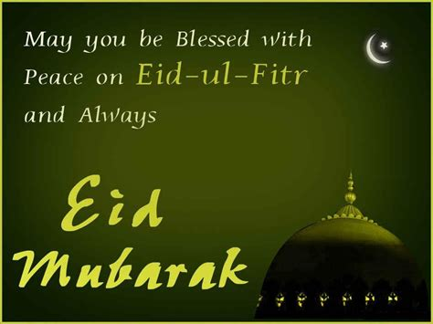 happy eid ul fitr text  inspirational quotes