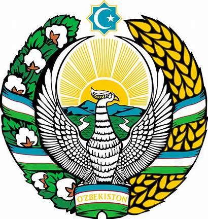 Uzbekistan Emblem Wikipedia Wiki