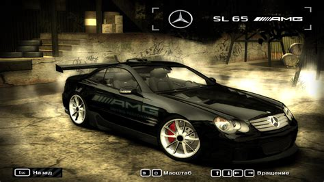 speed chions mercedes need for speed most wanted mercedes benz sl 65 amg 2006