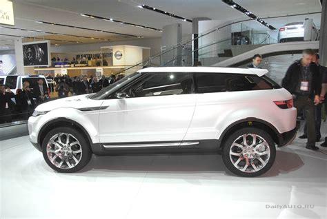 Land Rover Lrx Related Imagesstart 0 Weili Automotive