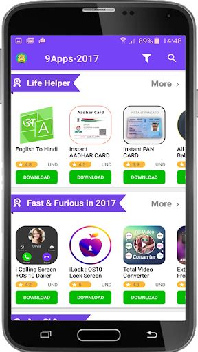 9apps pro new version 2017 play softwares aaop5s0yt9ym mobile9