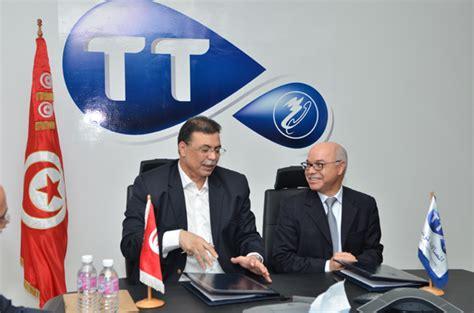 tunisie telecom siege tunisie télécom et l 39 ugtt signent un partenariat