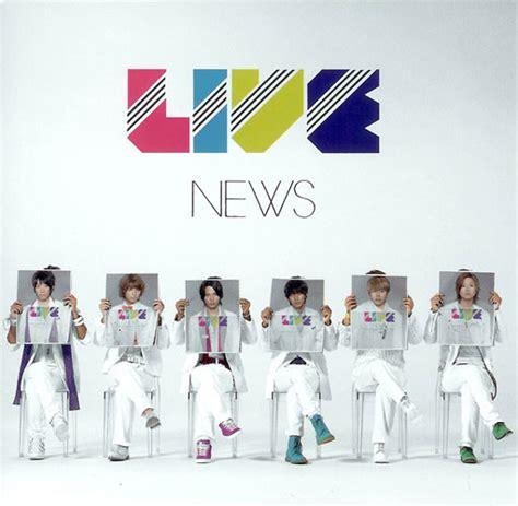 News Live by News Vinylism