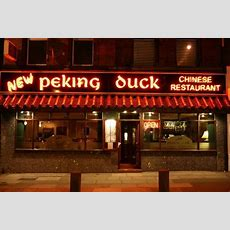 New Peking Duck Chinese Restaurant, Liverpool  Restaurant Reviews, Phone Number & Photos