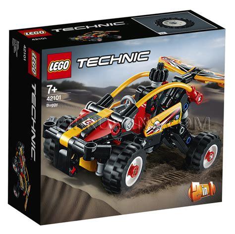 42101 LEGO® Technic Bagijs, no 7+ gadiem NEW 2020! 42101 ...