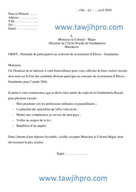 bureau de recrutement gendarmerie gendarmerie royale concours pour le recrutement d élèves