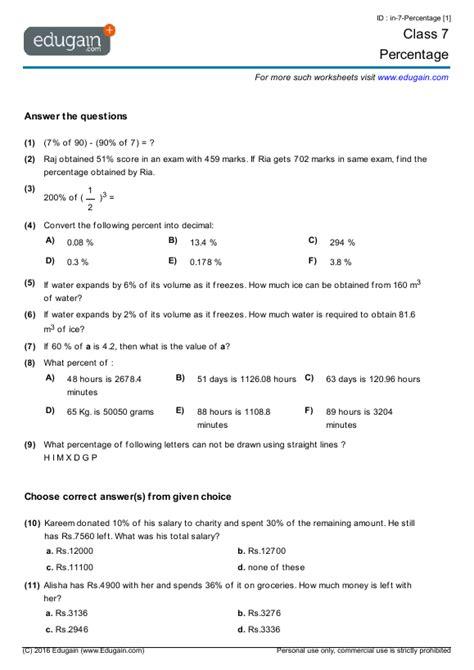 edugain usa math learning   practice tests