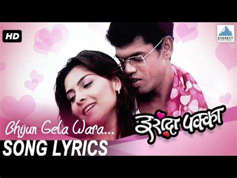Lalbaug parel marathi movie full download free.