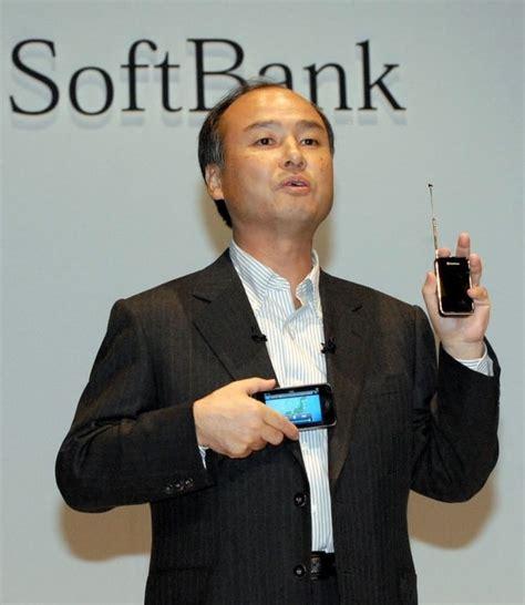 Masayoshi Son playing with high risk and high reward