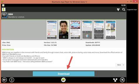 bbm for windows 10 8 8 1 pc laptop free