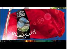 Murdabaad Pakistan Zindabaad Balochistan Zindabaad