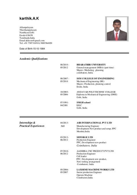 International Curriculum Vitae Resume Format For Overseas by Karthik International Cv