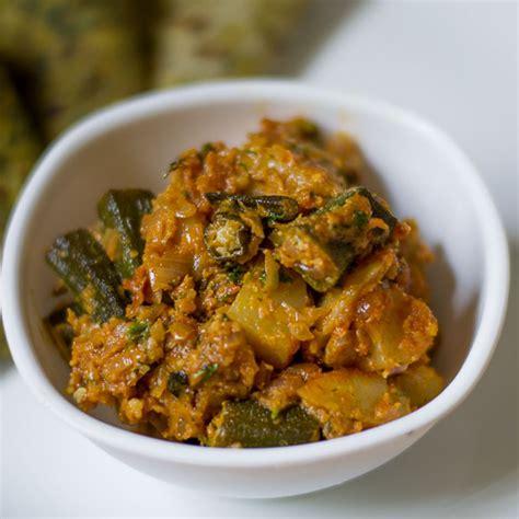 aloo bhindi curry recipe aloo bhindi aloo bhindi masala