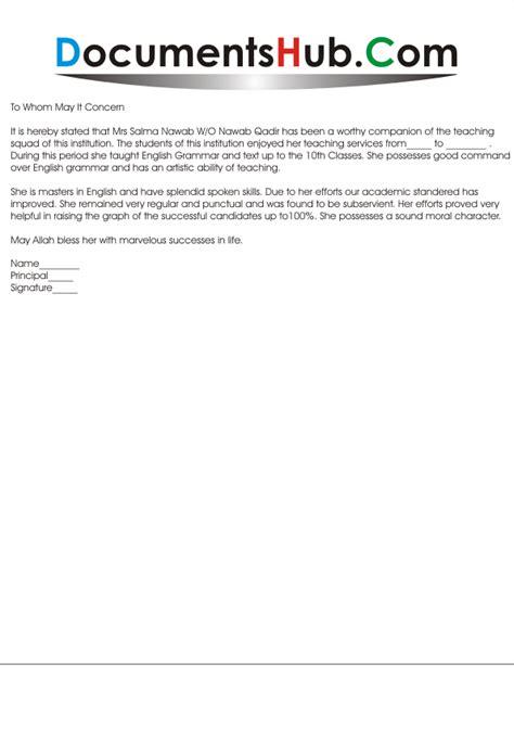 experience letter  english teacher documentshubcom