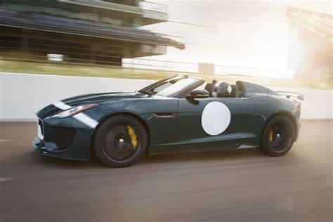 Jaguar F Type Project 7 Acquire