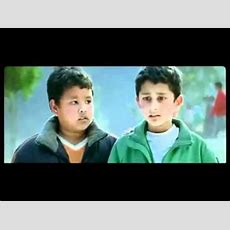 New Nepali Movie Trailer Youtube