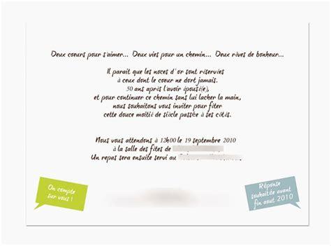 texte anniversaire de mariage 17 ans texte pour invitation anniversaire de mariage 50 ans fresh