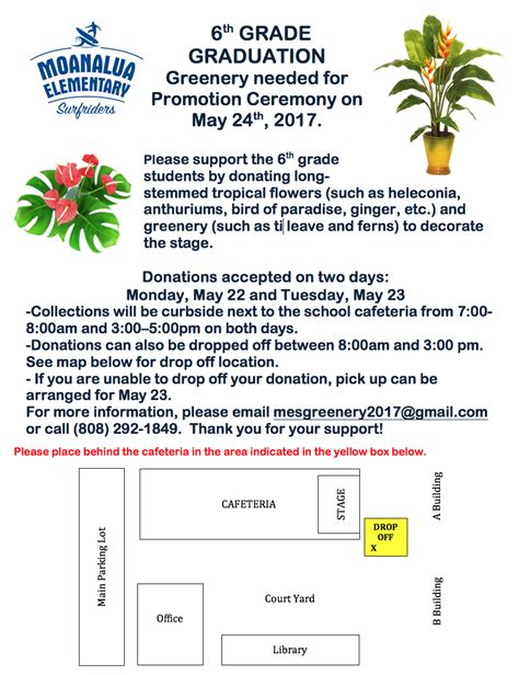 reminder greenery needed grade promotion ceremony moanalua