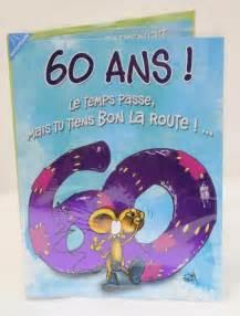 60ans de mariage carte anniversaire 60 ans pas cher 60 ans anniversaire