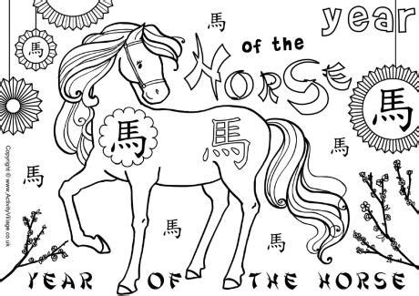 year   horse coloring pages munchkins  mayhem