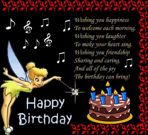 happy birthday    baby   baby ecards
