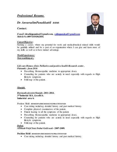 resume format for bhms student resume dr anvarsalim bhms