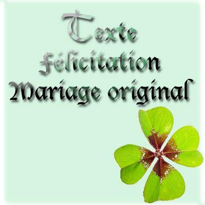 message mariage original faire part de mariage 10 id es de textes originaux femme actuelle