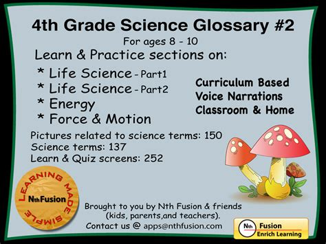 4th Grade Science Glossary #2 Ipad App  Learn And Practice Worksheets For Home Use And In