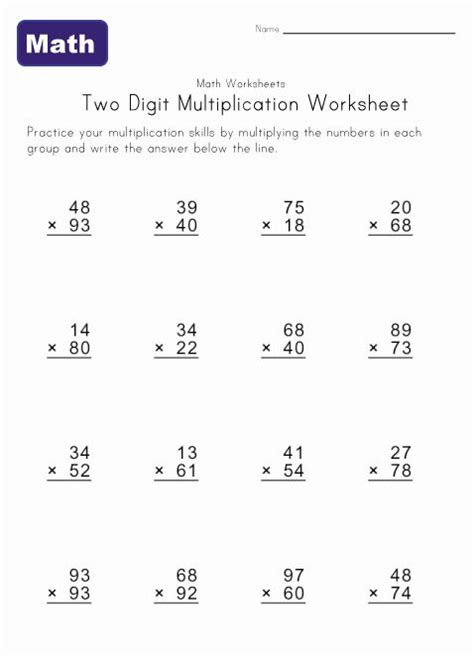 two digit multiplication worksheet 3 math ideas pinterest multiplication worksheets