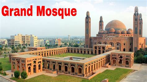grand jamia mosque lahore bahria town lahore