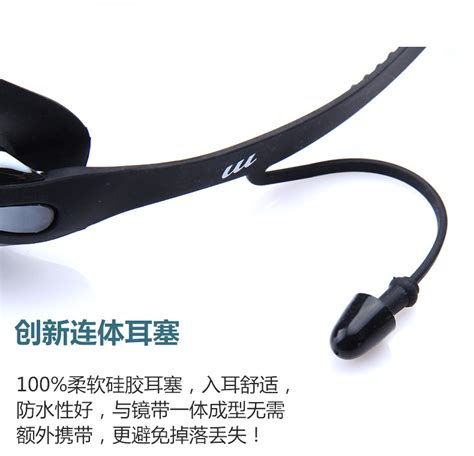 karet kacamata black grilong kacamata renang dengan penutup telinga a380
