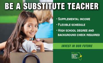 lockmar elementary homepage