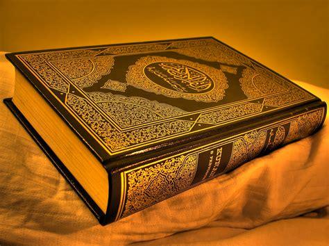 le coran est il dieu islam verite