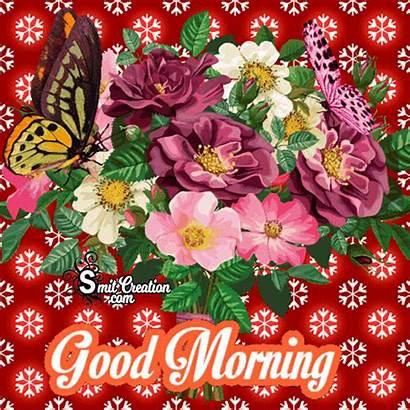 Morning Happy Gifs Mom Birthday God Tamil