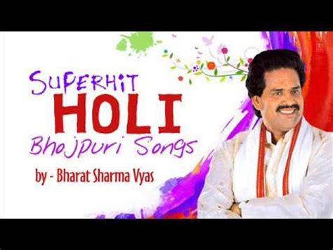 bhojpuri can o