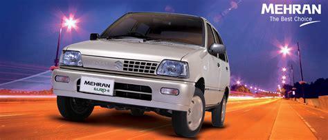Suzuki Mehran 2019 Prices In Pakistan, Car Review & Pictures