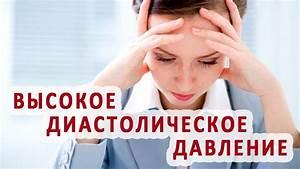Высокое давление и слабость лечение