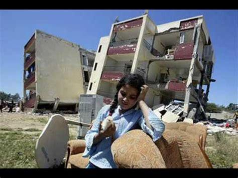 le tremblement de terre du 21 mai 2003 youtube