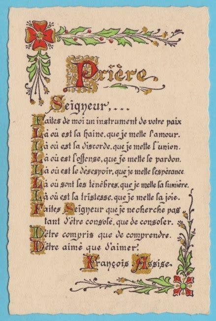 franois d assise priere concordances spirituelles pri 232 re pour la paix de fran 231 ois d assise