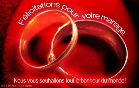 french wedding card    world ecards greeting cards