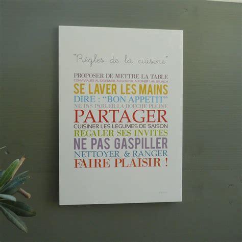 posters cuisine affiche cuisine