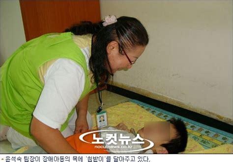 중증장애 돌보는 천사의 그늘월급 136만원 노동빈민