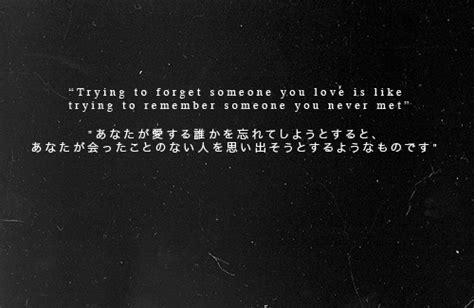 Japanese Sad Love Quotes With English Translation