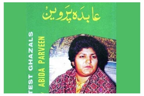 abida parveen all dhamaal mp3 free download