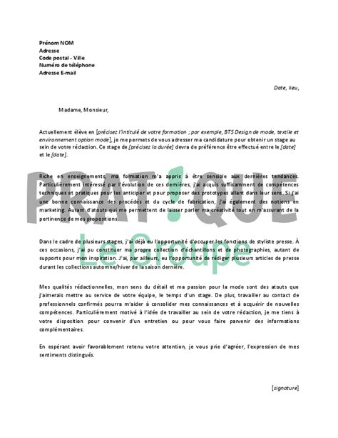 pressing bureau de presse lettre de motivation pour un stage de styliste presse